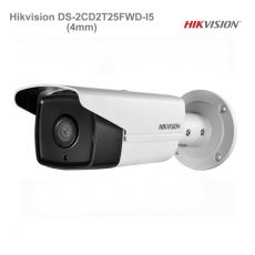 Hikvision DS-2CD2T25FWD-I5 (4mm) 2Mpix EXIR do 50m