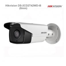 Hikvision DS-2CD2T42WD-I8 (6mm) 4Mpix EXIR do 80m